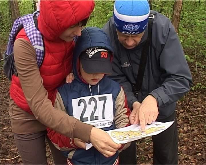 В Кирове прошли соревнования по спортивному ориентированию