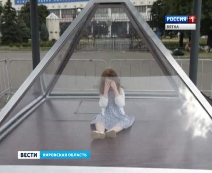 В Кирове появился памятник пропавшим детям