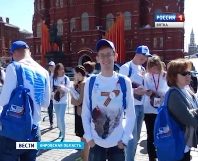 Волонтер из Кировской области принял участие в масштабной акции
