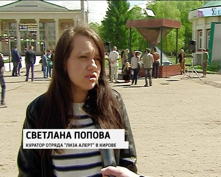 На казахском новости мира