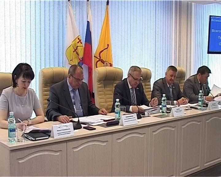 Заседание депутатов Кировской городской Думы