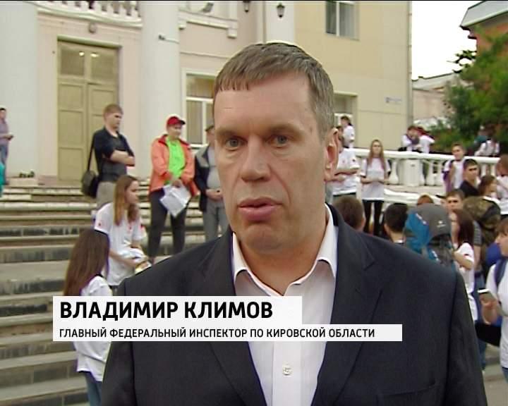 форум знакомств кировской области