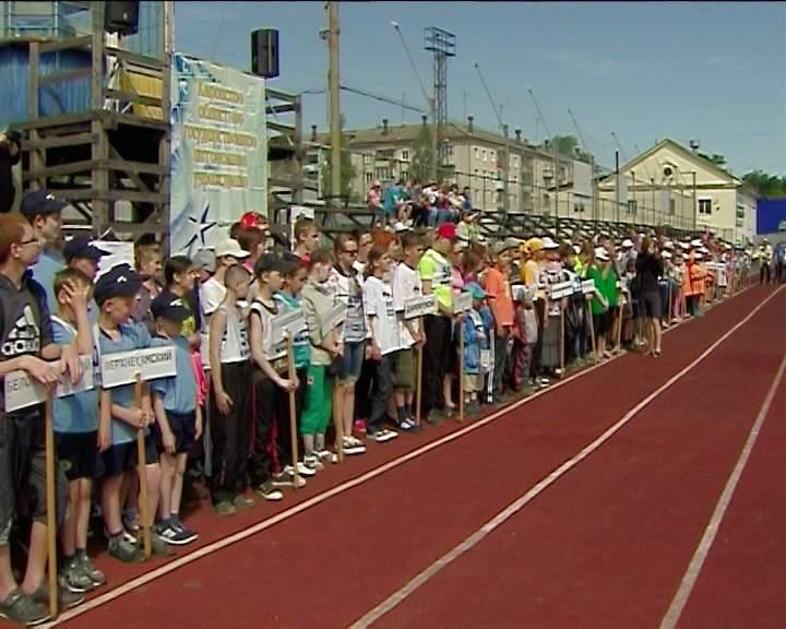 Сегодня в Кирове прошел областной фестиваль для детей-инвалидов