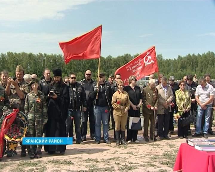 Перезахоронение красноармейца в Яранске