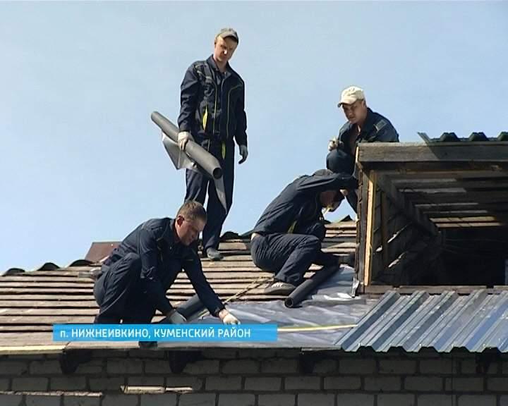 В Кировской области начался капитальный ремонт многоквартирных домов