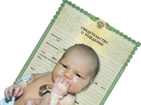 В Фаленском районе новорожденном ребенку отказали в регистрации по месту жительства матери.