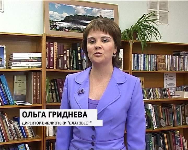 Православные знакомства в кирове кировская область знакомства города минеральные воды forum