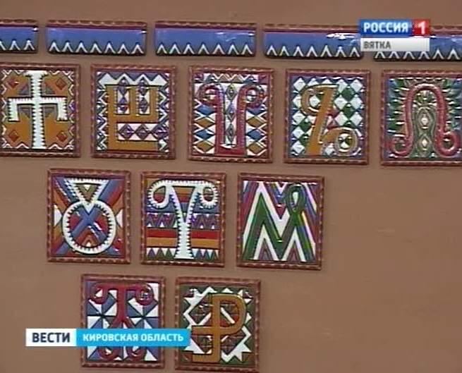 Проект историко-краеведческого клуба