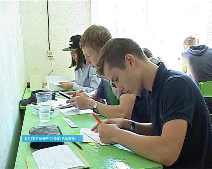 Летняя многопредметная школа  в Вишкиле