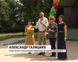 Васнецовский пленэр