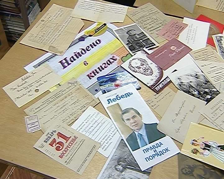 В библиотеке Герцена открылась выставка предметов, оставленных в книгах читателями