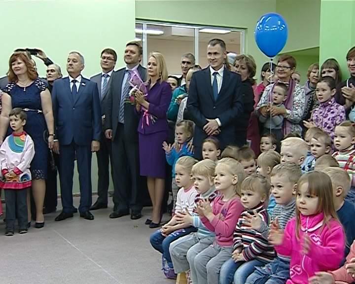 Открытие детского сада в микрорайоне Чистые пруды