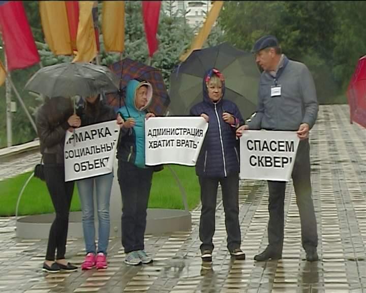 Пикет в защиту мини-рынка на Комсомольской площади