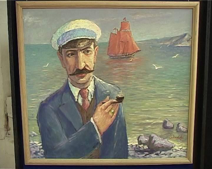 135-летие со дня рождения писателя Александра Грина