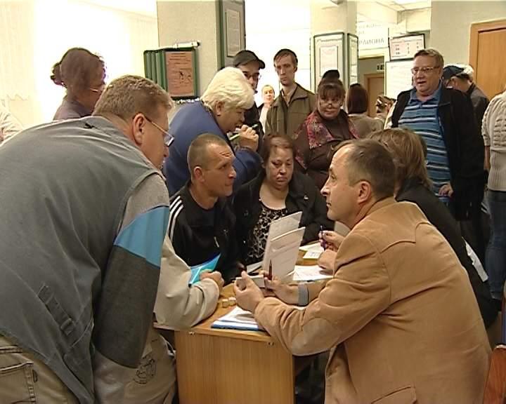 Бесплатные юристы для пенсионеров в иркутске