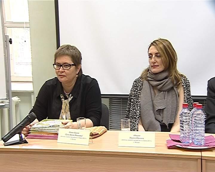 Встреча лауреатов премии Грина с читателями и работниками библиотек