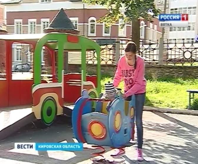 Детская площадка в парке «Аполло»