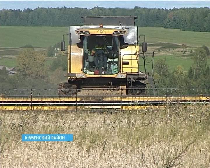 Уборка урожая в Куменском районе