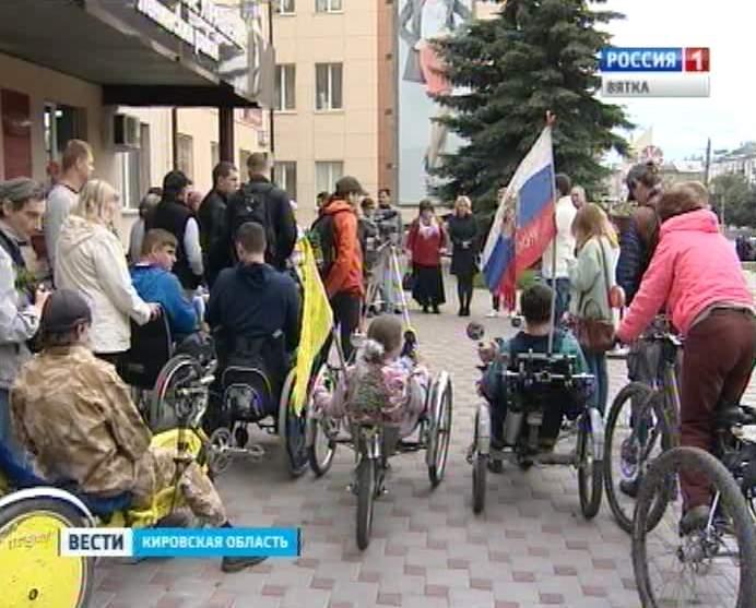 Акция «Доступный Киров»