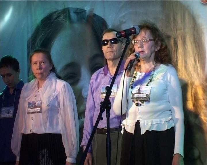 91 год Кировской областной организации Всероссийского общества слепых