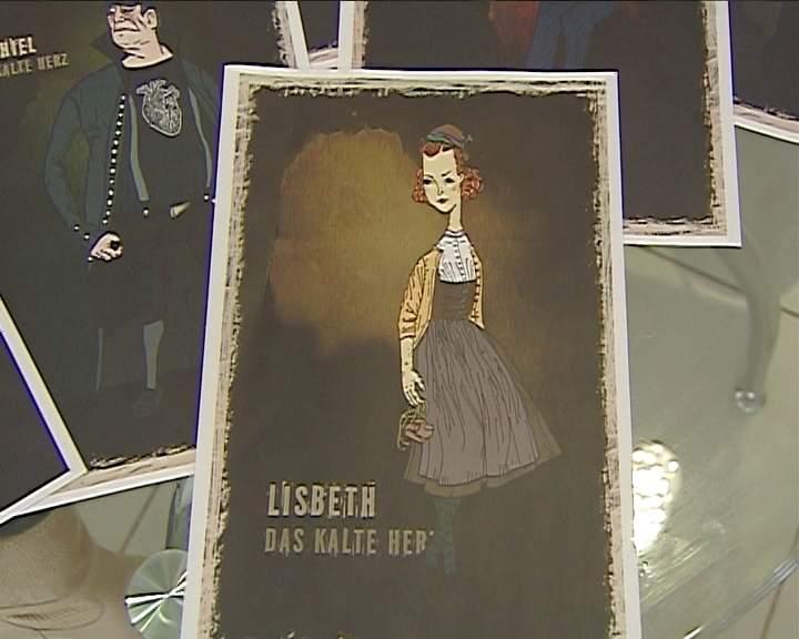 Театр кукол готовится к премьере