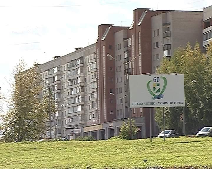 Кирово-Чепецк готовится к дню города