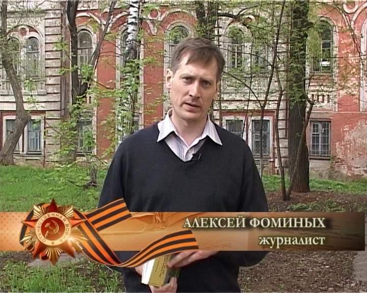 Победы ГТРК «Вятка» в конкурсе творческих работ «Мой город Киров»