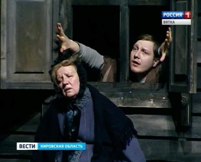 Премьеры в театре на Спасской