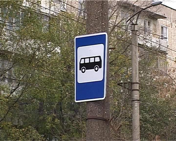 Кировчане придумают название новой остановке общественного транспорта