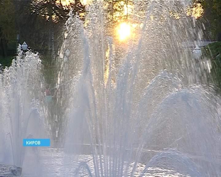 Закрытие сезона фонтанов в Кирове