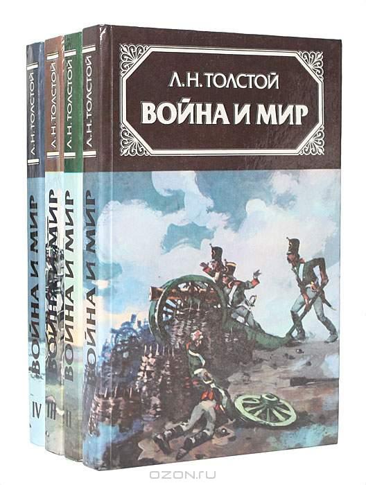 Кировчан приглашают на онлайн-чтение романа Толстого