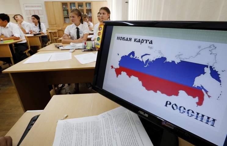 Картинки по запросу Всероссийский географический диктант