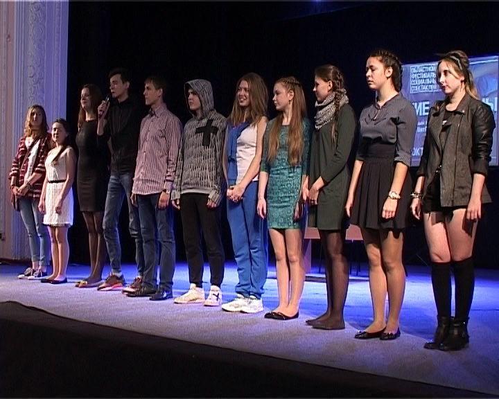 В Кирове прошел Областной фестиваль социальных спектаклей