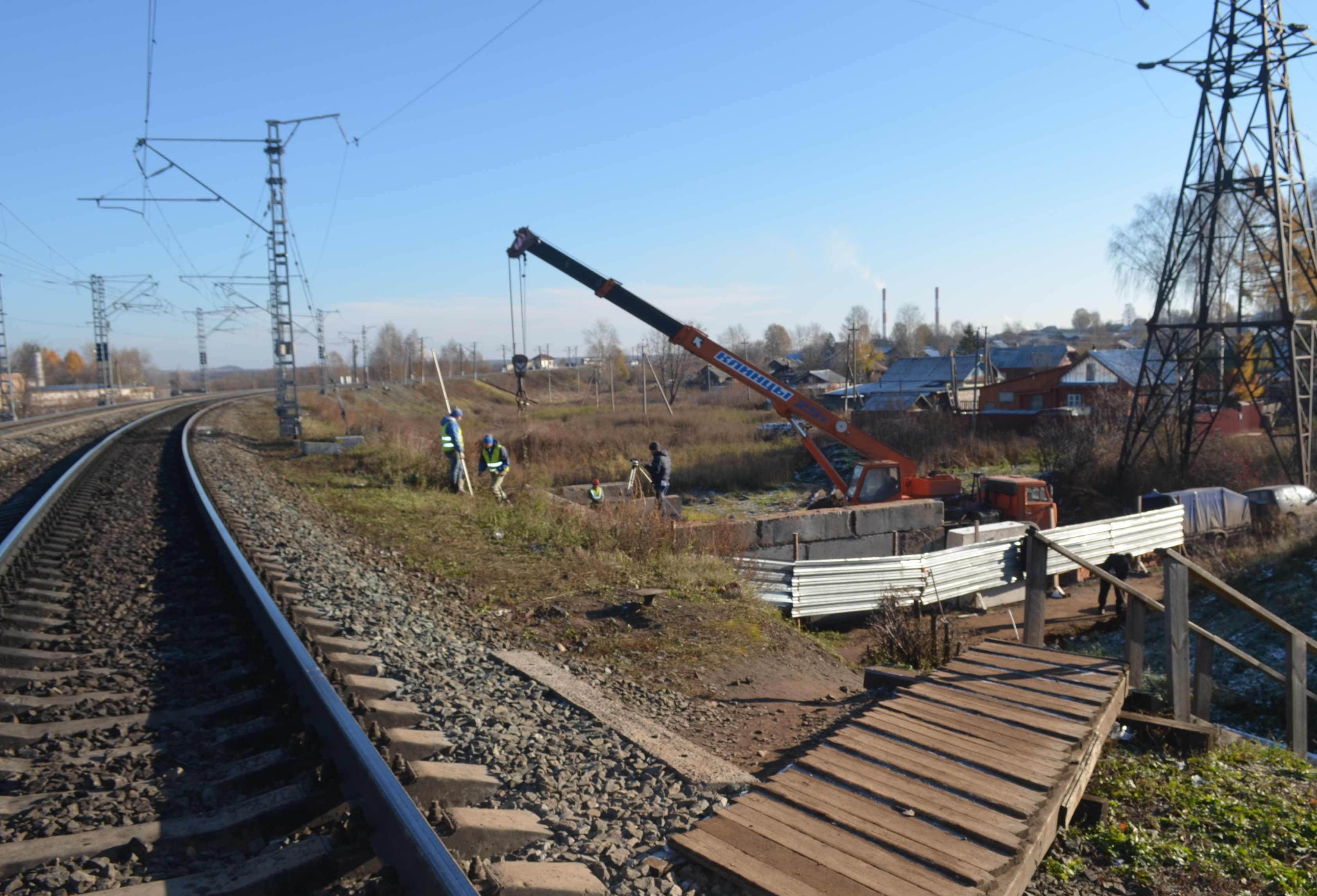 На перегоне Поздино - Полой построят пешеходный переход через железную дорогу.