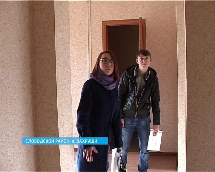 Ключи от новых квартир получили дети-сироты в поселке Вахруши Слободского