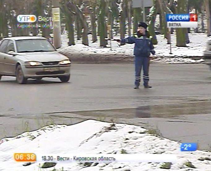 Об отключении светофоров в областном центре