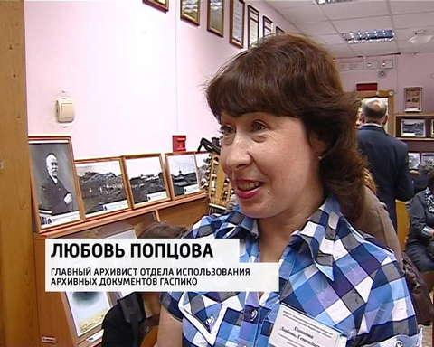 Архив А. Рудобельского в ГАСПИКО