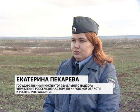 Незаконно вырытый котлован в Вятско-Полянском районе ликвидирован