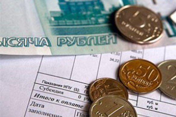 С 2016 года тарифы на услуги ЖКХ в Кировской области вырастут на 4,8 %.