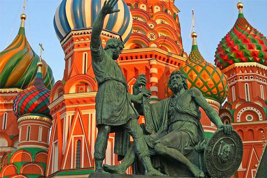 4 ноября - День народного единства.