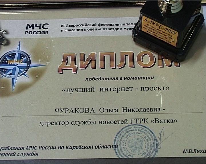 В Кирове подвели итоги фестиваля