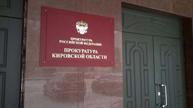 На Центральном рынке г. Кирова выявили павильон с азартными играми.