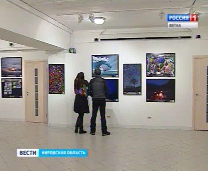 Выставка фотографий в Галерее Прогресса