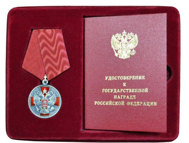 Указом Президента РФ группа кировчан удостоена высоких государственных наград.