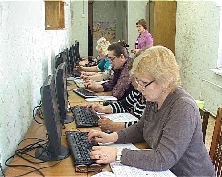 Курсы для неработающих пенсионеров