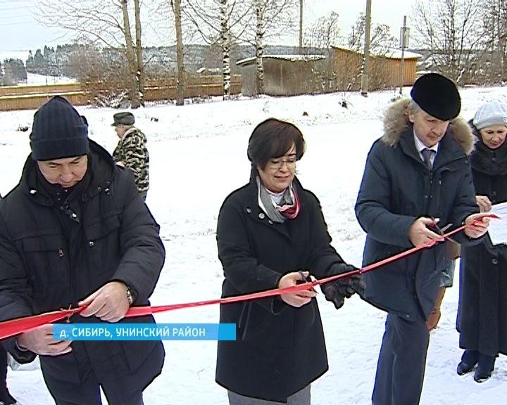В Унинском районе открыли 4 социальных объекта в рамках проекта ППМИ.