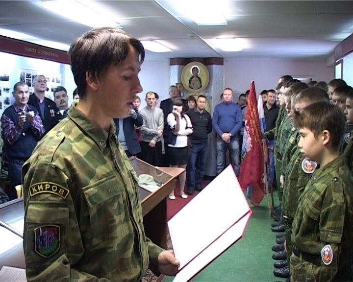Присяга воспитанников военно-патриотического клуба
