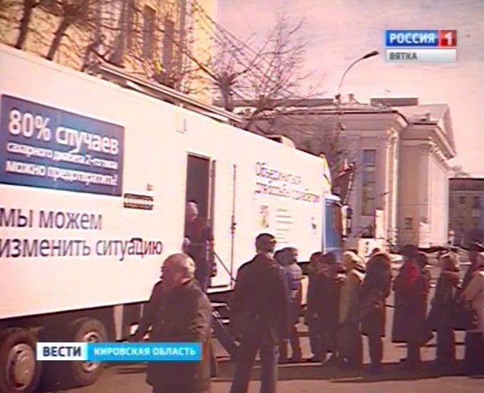 Ноябрь в Кировской области прошел под девизом
