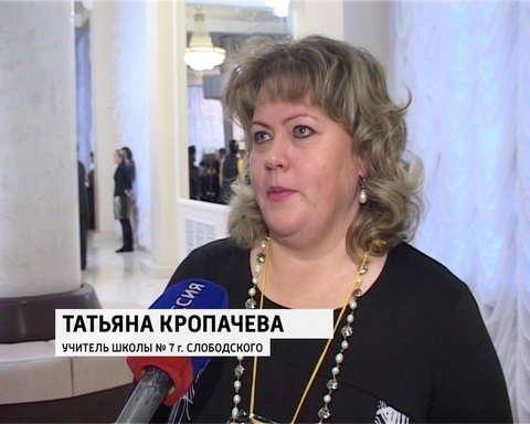 Награждение учителей в Саранске