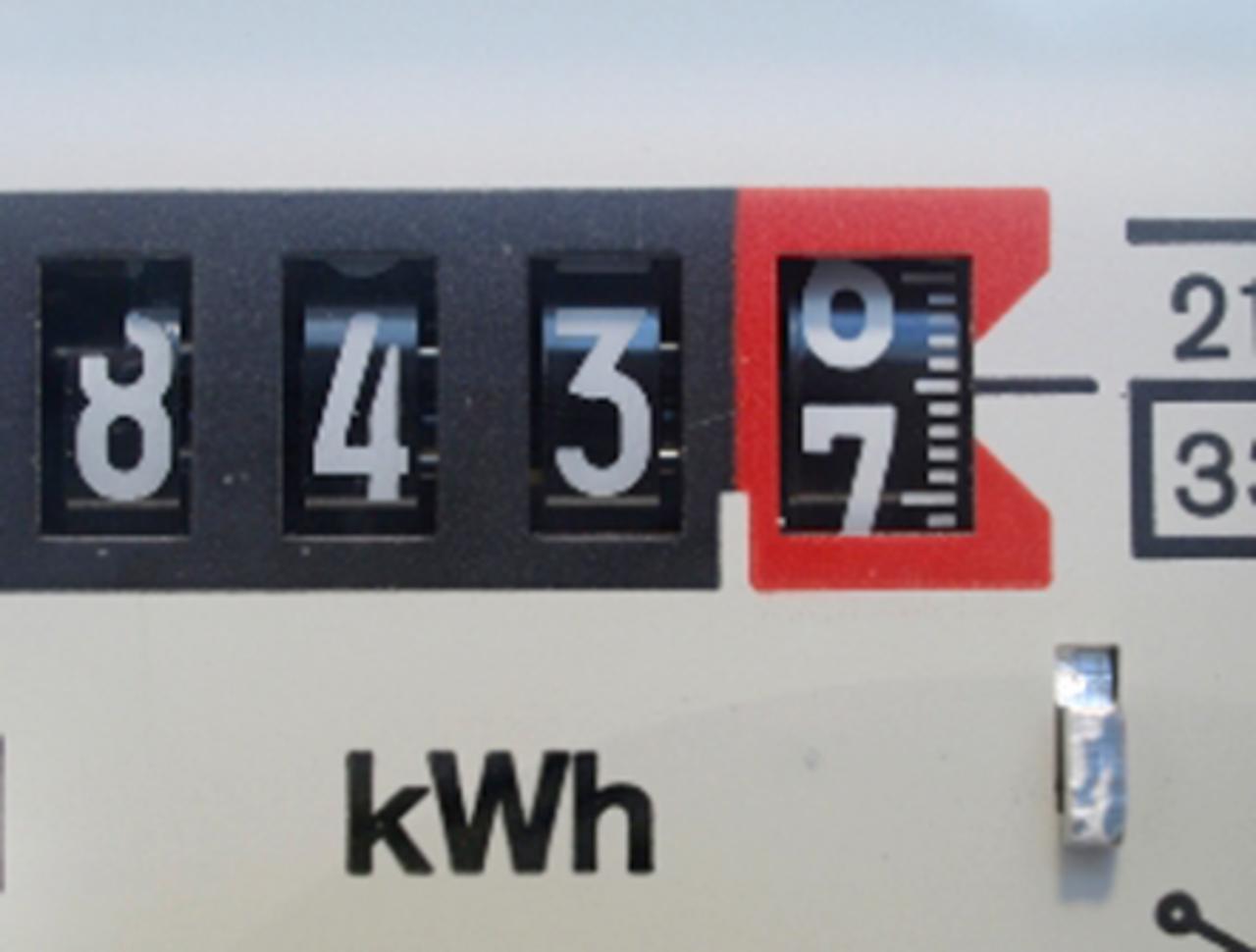 В Кировской области планируют ввести систему ступенчатых тарифов на электроэнергию.
